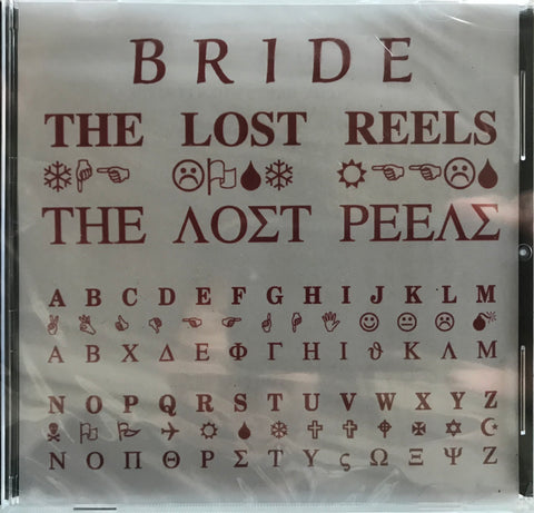 Bride - The Lost Reels (CD) Private Pressing