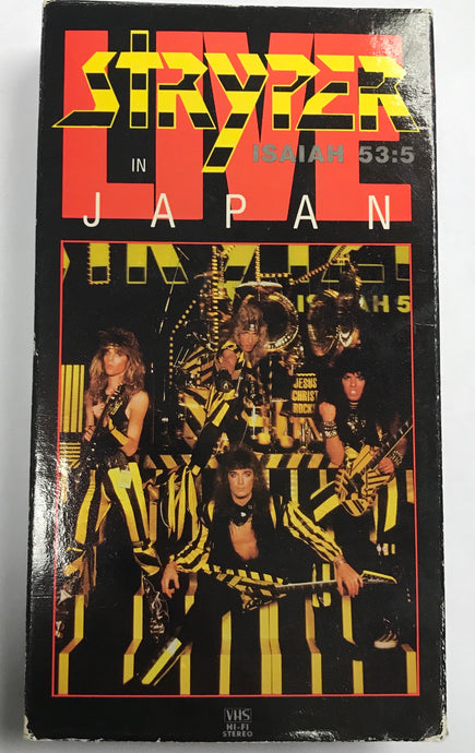 STRYPER LIVE IN JAPAN VHS