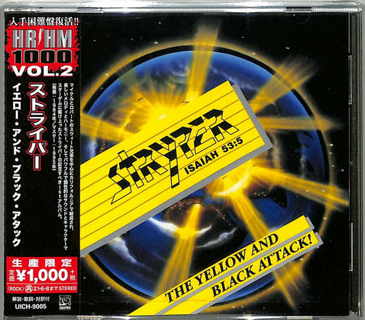 🔥  STRYPER - YELLOW AND BLACK ATTACK! (Ltd./Ed. Japan Import CD w/OBI Strip) NEW
