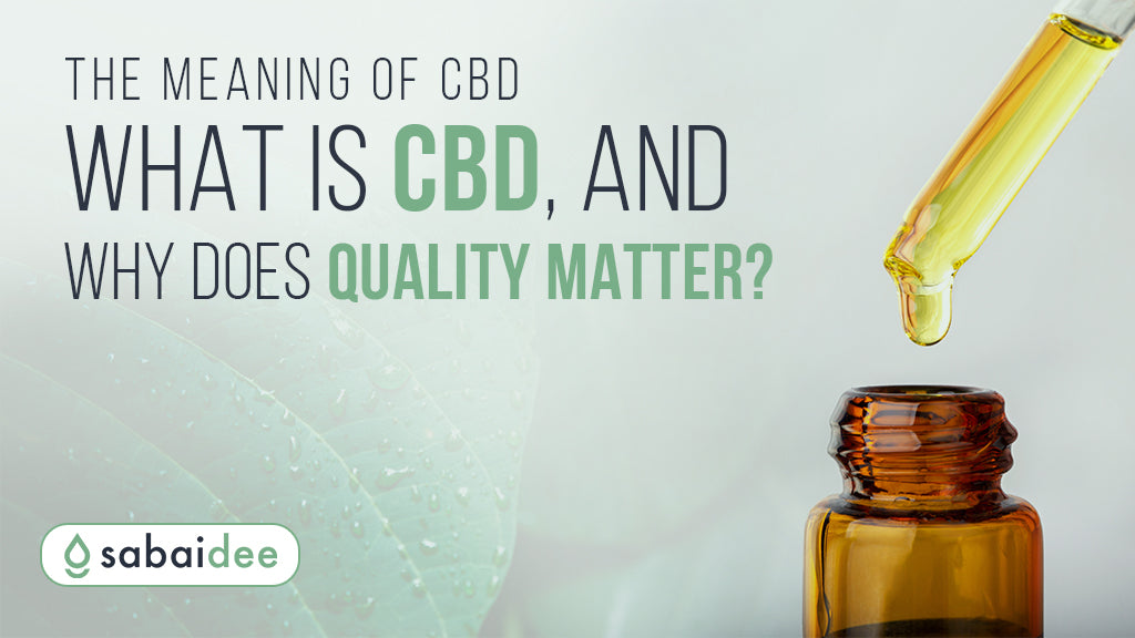 why does cbd quality matter