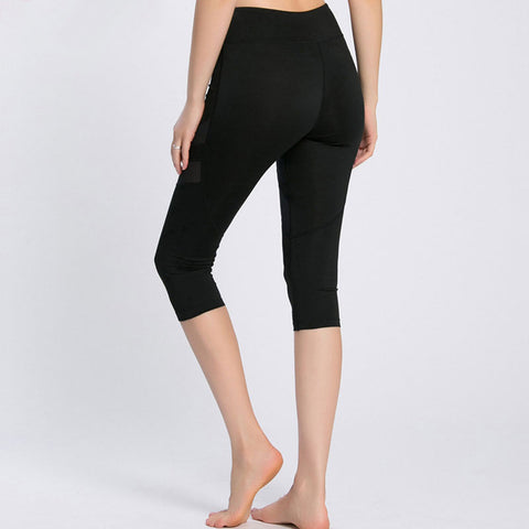 HALF FEATHERED | Women's High-Sport Leggings