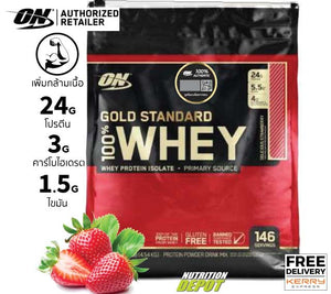 Optimum Nutrition Gold Standard100% Whey 10lb - Delicious Strawberryเวย์โปรตีนสร้างกล้ามเนื้อ