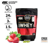 Optimum Nutrition Gold Standard 100% Whey 1lb - Delicious Strawberry เวย์โปรตีนสร้างกล้ามเนื้อ