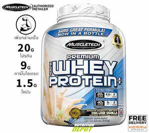 MuscleTech Premium 100% Whey Protein Plus 5lbs - Deluxe Vanilla เวย์โปรตีนเสริมสร้างกล้ามเนื้อ