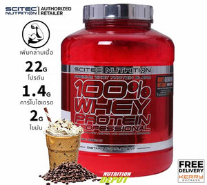 Scitec 100% Whey Protein 2350g - Capuccino เวย์โปรตีนเสริมสร้างกล้ามเนื้อ