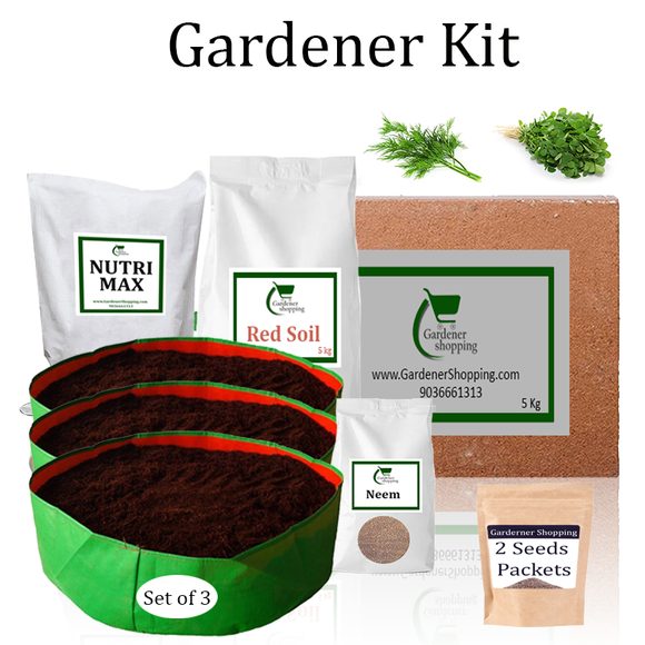 Circular Grow Bags Gardener Kit Starter recommend- Dill And Methi (Buy Complete Grow kit/ Growing kit Online India)