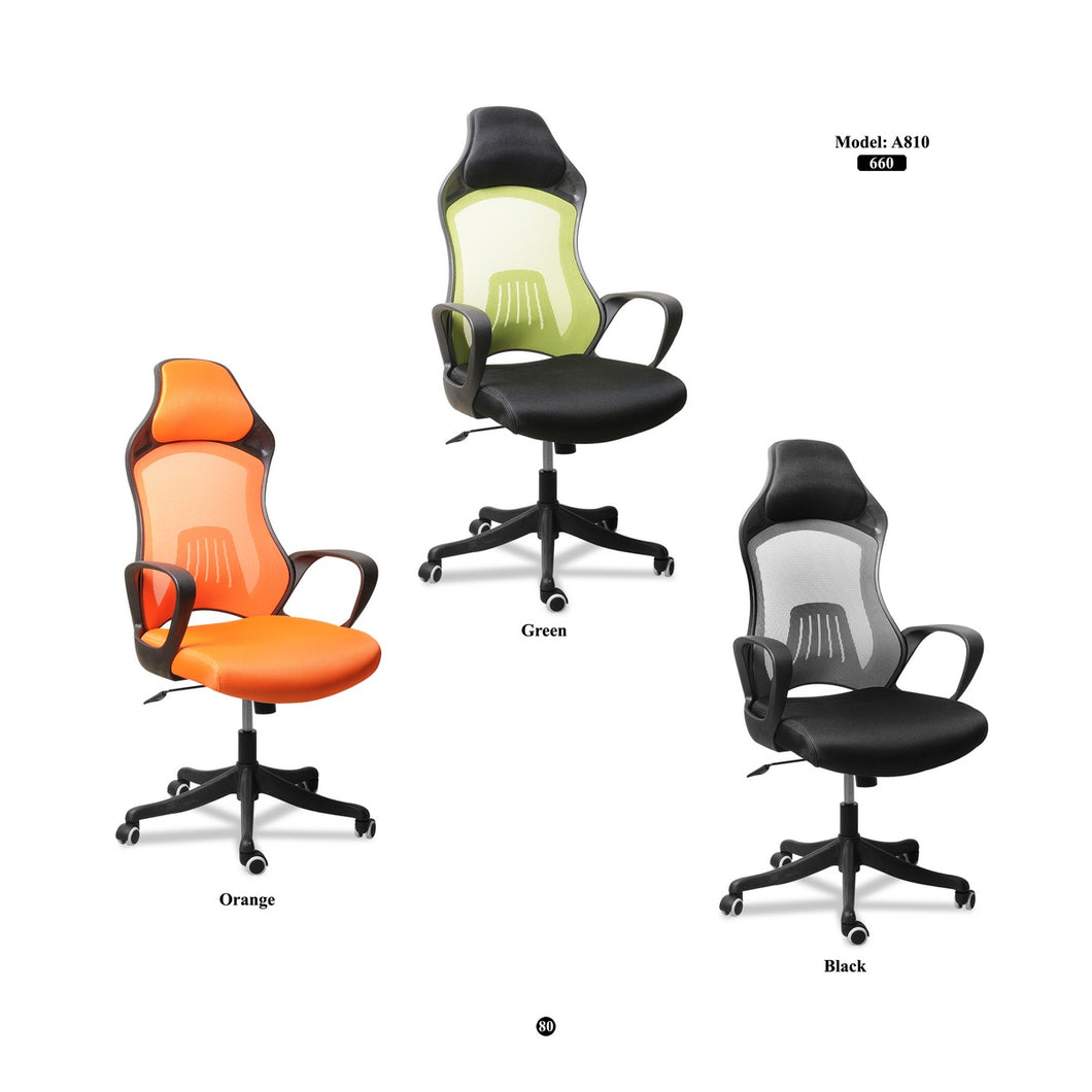 Office Chair - Back Support Series - A810