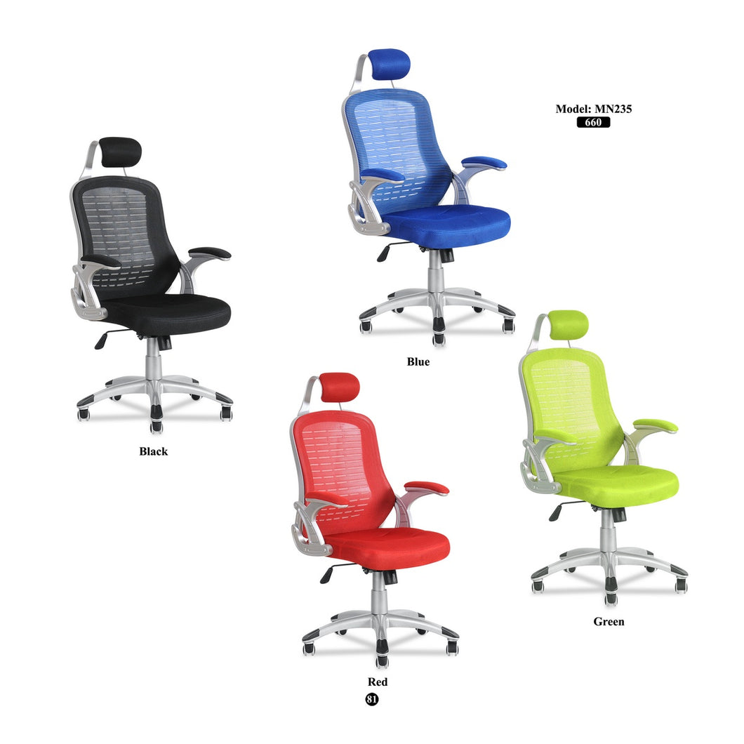 Office Chair - Back Support Series - MN235