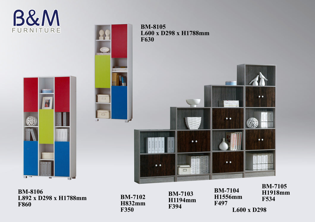 Wood - Multi Function Cabinet