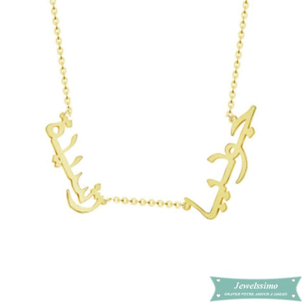 Collier Arabe 2 Prénoms En Plaqué Or Jaune 40Cm Arabe
