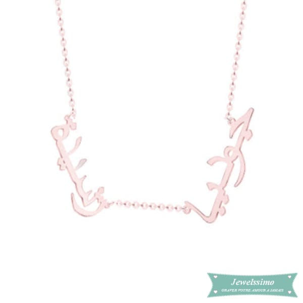 Collier arabe 2 prénoms en plaqué or rose 40cm Arabe