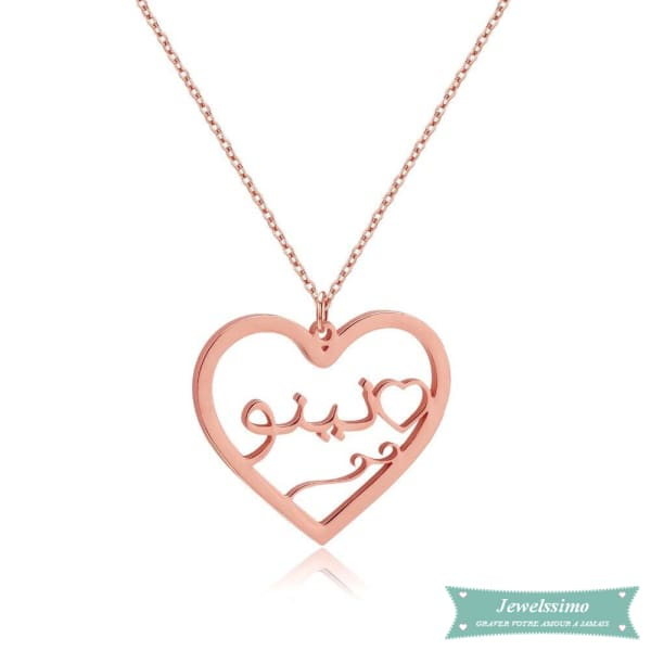 Collier arabe Coeur 9alb en plaqué or rose 40cm Arabe