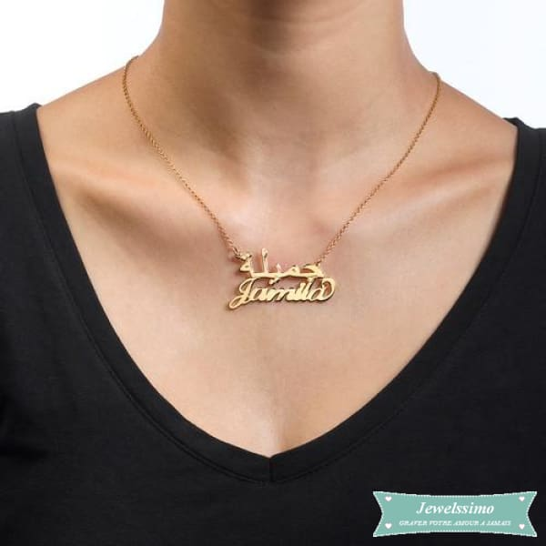 Collier Prénom Arabe Français En Or Arabe