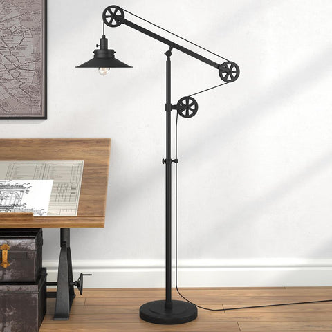 Hudson & Canal Descartes wide brim floor lamp