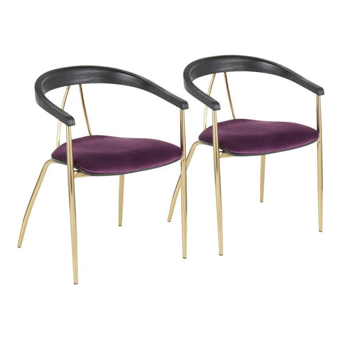 Lumisource Vanessa Contemporary Chair in Gold Metal and Purple Velvet with Black Wood Accent - Set of 2