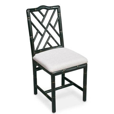Sarreid English Bamboo Side Chair