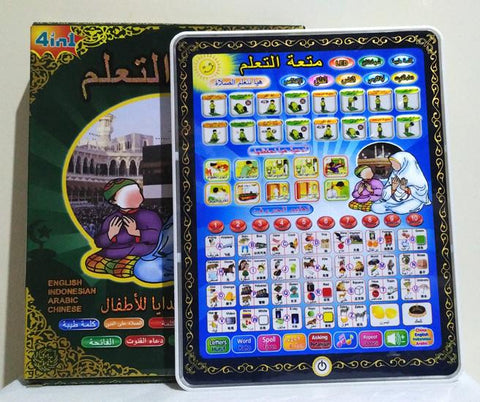 Tablet Mainan Edukasi Anak 3 Bahasa - Playpad Arab