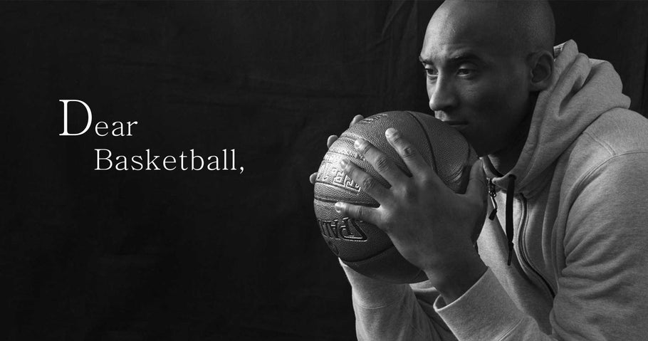 "Mindset Breakdown: Kobe Bryant's ""Dear Basketball"""