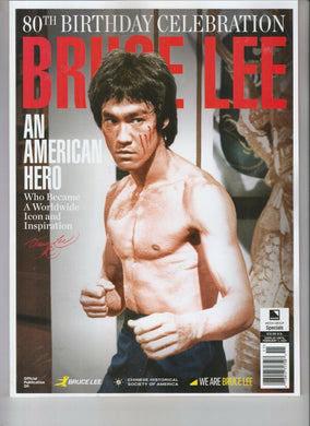 Bruce Lee - 80th Birthday Celebration