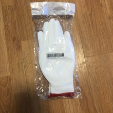 Supreme - Rubber Gloves - White