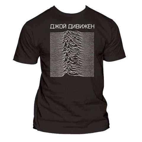 Men's T-Shirts - Joy Division Unknown Pleasures Cyrillic Exclusive T-Shirt