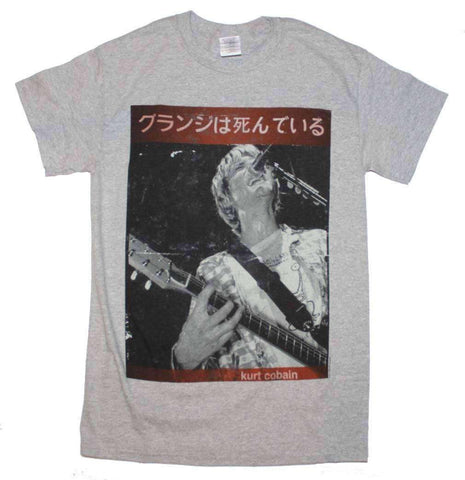 Men's T-Shirts - Kurt Cobain Guitar Kurt T-Shirt