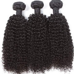 KINKY CURLY SALE - The Extension Gallery