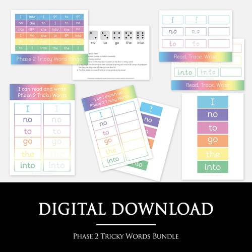PHASE 2 TRICKY WORDS BUNDLE:  A bundle of printable resources to help your child learn the Phonics Phase 2 Tricky Words.