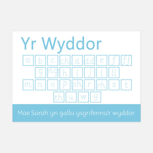 Yr Wyddor, Lowercase WELSH Alphabet Learning Mat, WIPE CLEAN for Toddlers & Pre-School Children