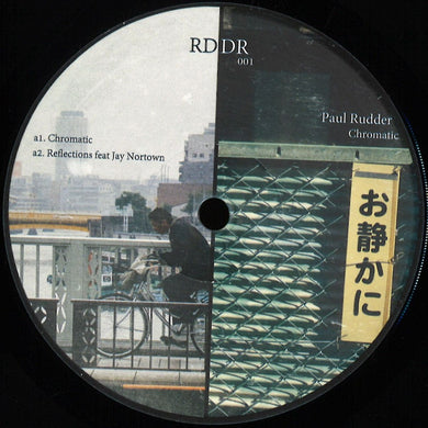 Paul Rudder - Reflections feat Jay Nortown (RDDR001)