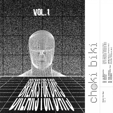 Various Artists - Breaks For Days Vol. 1 (CBR003)