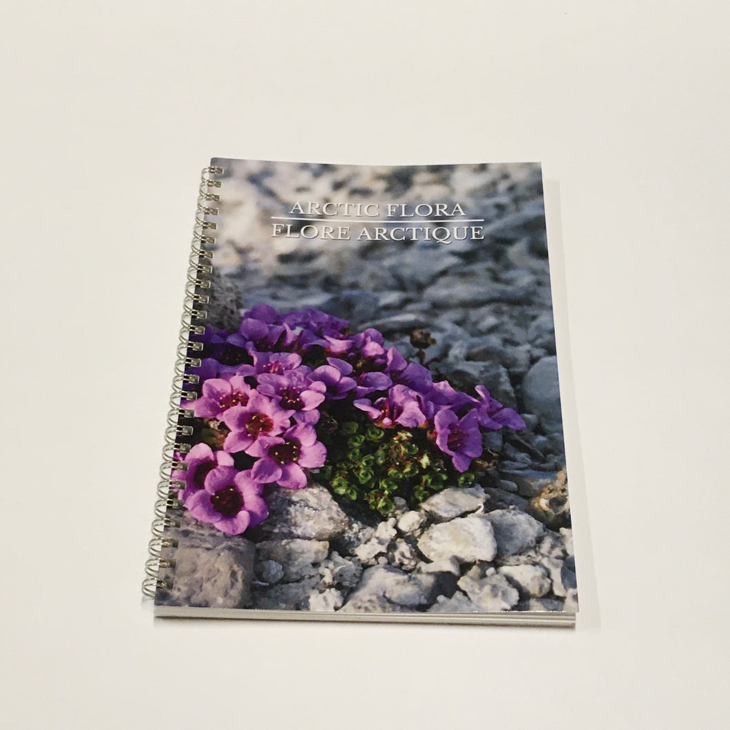 Arctic Flora Lined Notebooks