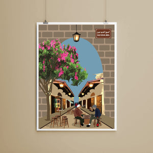 Art Print - Byblos Old Souk