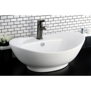 "Harmon White Vitreous China Bathroom Vessel Sink (L)26-3/16"" x (W)17-1/4"" x (H) 7-7/8"""