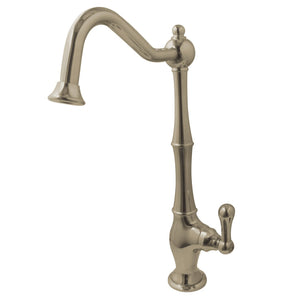 Heritage Single Handle 1-Hole Cold Water or Filtration Faucet w/Metal Lever, 1.0 gpm