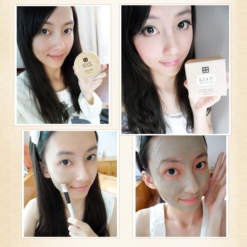 MEIKING Face Mask for Acne Control