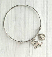 St Bernard Bracelet - adjustable silver bangle double loop pet dog charm - personalized letter inital - saint loyal companion mountain rescue puppy - groomer / vet veterinarian / breeder / pet sitter gift