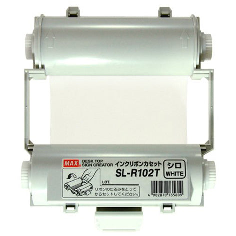 CPM 100 SL-L100 Lamination film