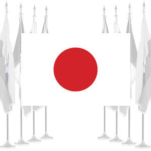 Japan Ceremonial Flags
