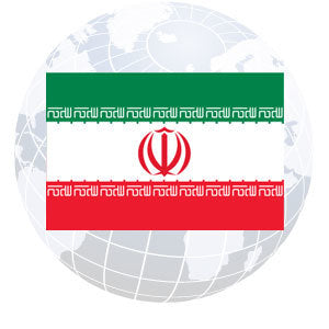 Iran Outdoor Flags