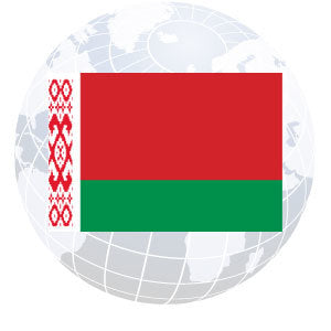 Belarus Outdoor Flags