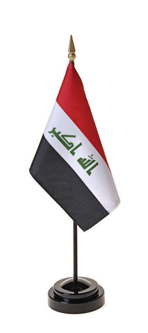 Iraq Small Flags