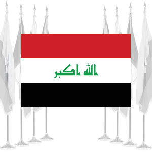 Iraq Ceremonial Flags