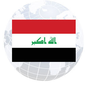 Iraq Outdoor Flags
