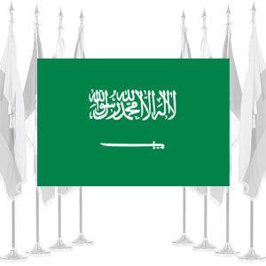 Saudi Arabia Ceremonial Flags