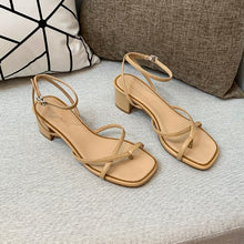 Small Size Strappy Sandals For Ladies BS308