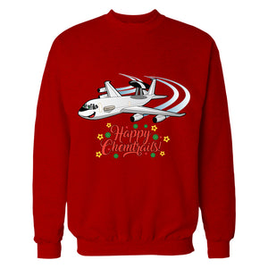 Airplane Christmas Sweatshirt