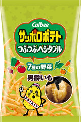 Calbee Sapporo Potatoes with Vegetables