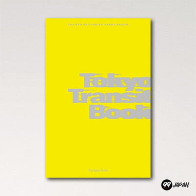 Tokyo Transit Book (8th Edition) book in english cover