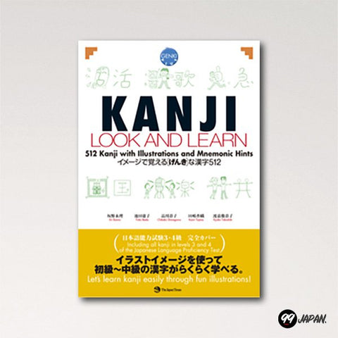 Kanji Look and Learn (Textbook): 512 Kanji with Illustrations and Mnemonic Hints textbook cover
